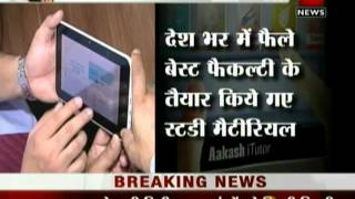 Bulletin # 1 - Now comes Aakash iTutor tablet! May 11 '12