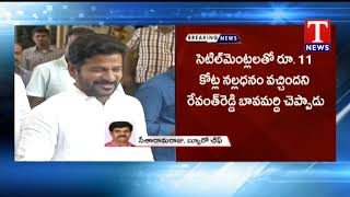 BJP MP GVL About Revanth Reddy IT Report  Telugu