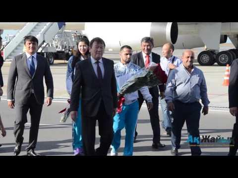Олимпийский чемпион Ниджат Рахимов прилетел в Атырау