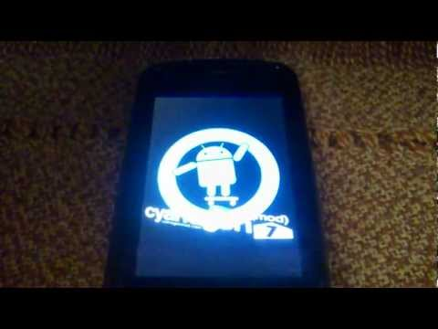 Cyanogenmod 7.2 en un LG Optimus One