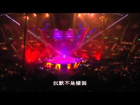 呂方 - 我是中國人