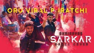 Oruviral Puratchi Dance Sarkar Thalapathy Vijay Bhairavas Ar Murugadoss Ar Rahman