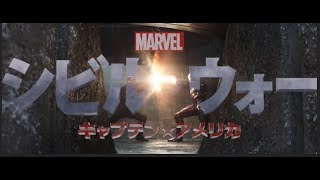 What if CAPTAIN AMERICA CIVIL WAR had an anime opening?