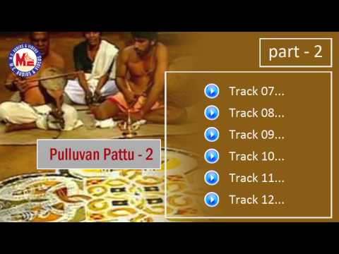 Pulluvan Pattu 2 (part 2) | Malayalam Devotional Album | Audio Jukebox video