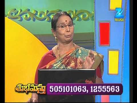 Subhamasthu - Episode 325 - March 06, 2014 - Full Episode