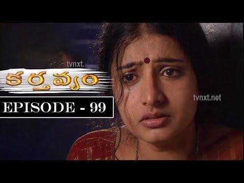 Karthavyam Telugu Daily TV Serial | Episode 99 | Ranganath, Bhanu Chander, Prasad Babu |TVNXT Telugu