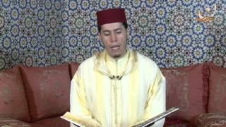 سورة ص برواية ورش عن نافع القارئ الشيخ عبد الكريم الدغوش