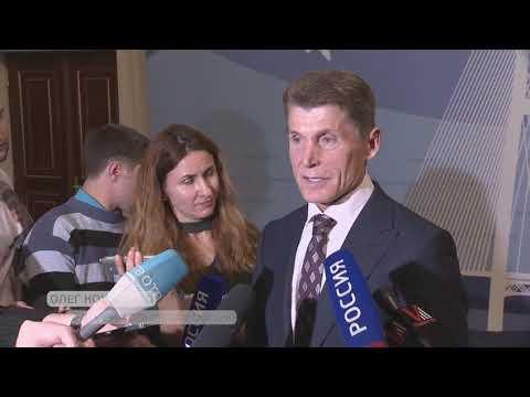 Президенту доложат о плюсах переноса столицы ДФО во Владивосток до 1 декабря