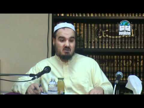 09 :: Forty Hadeeth of the Islamic Personality (Sheikh Ali al...