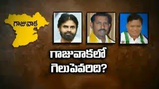 గాజువాకలో గెలుపెవరిది ? | Who Will Win In Gajuwaka ? | hmtv