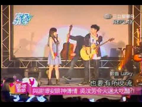 謝博安完全娛樂20130403 - YouTube