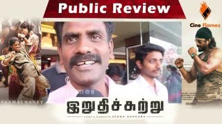 Irudhi Suttru - PUBLIC REVIEW - Irudhi Suttru Review - Irudhi Suttru Movie Review - Madhavan