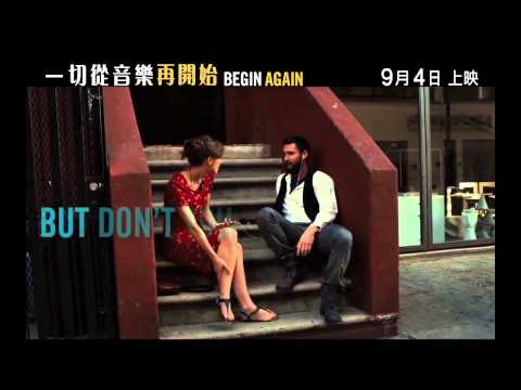 一切從音樂再開始 (Begin Again)電影預告