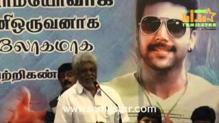 Jayam Ravi Press Meet Part 2