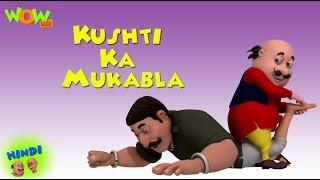 Kushti Ka Mukabla - Motu Patlu in Hindi - 3D Animation Cartoon for Kids -As seen on Nickelodeon