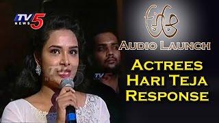 actress-hari-teja-response-on-a-aa-movie-nithin-samantha-trivikram-tv5-news