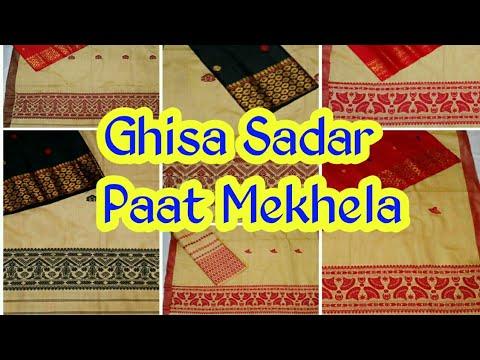Assamese traditional Ghisa Sadar paat Mekhela// ghisa sadar mekhela / new design paat chada mekhela