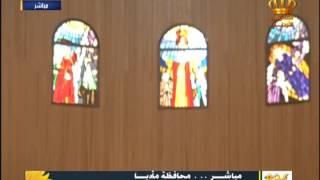 يوم جديد - ربط مباشر مع رعد الرقاد من محافظة مأدبا | جبل نيبو | الربط الأول
