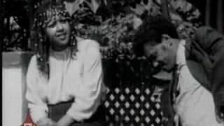 Kuku Sebsibe & Alemayehu Eshete - Engedaye Nesh