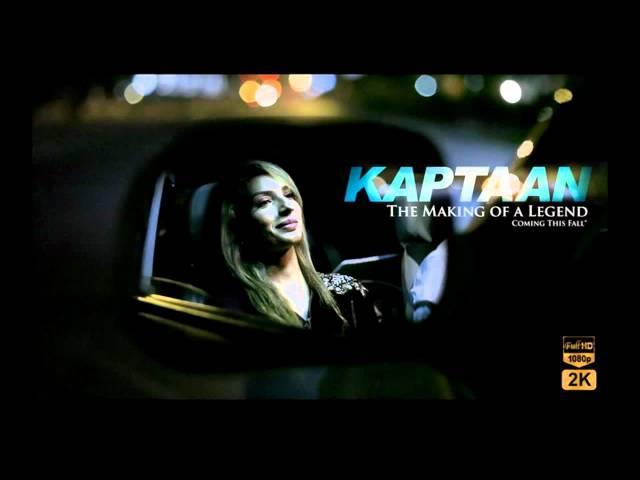 Kaptaan The Movie  Soundtrack Promo - Pakistani Cinema