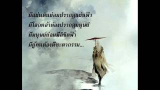 Chinese song - 75 เพลงจีน