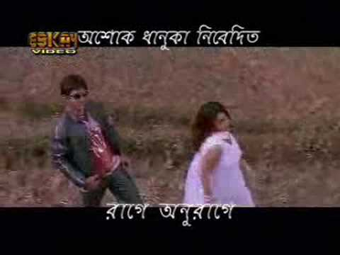 Bangla Movie Song[i Love You] video