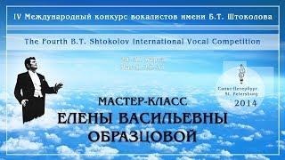 Мастер-классы Е. В. Образцовой (Печенкин Владимир)