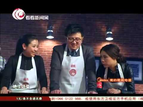 [HD] MasterChef CHINA: Season 2: Episode19 (Entire Episode)
