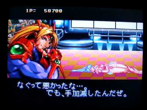 Voltage Fighter Gowcaizer Neo Geo Gowcaizer Neo-geo cd