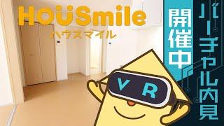 北沖洲 アパート 2DKの動画説明