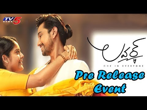 Lover Movie Pre Release Event | Raj Tarun | Gayatri Suresh | Dil Raju | TV5 News