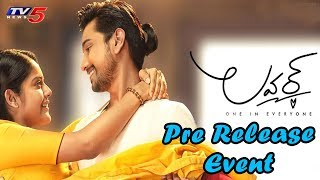 Lover Movie Pre Release Event | Raj Tarun | Gayatri Suresh | Dil Raju