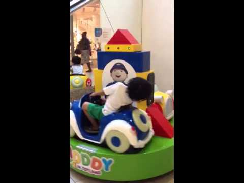 Haidan & Hairee mall ride