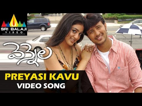 Preyasi Kavu Video Song - Vennela (Raja Parvati Melton)