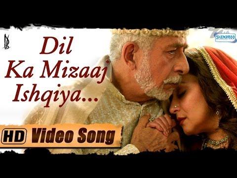 Dil Ka Mizaaj Ishqiya - Madhuri Dixit - Naseeruddin Shah - Rahat Fateh Ali Khan | Dedh Ishqiya