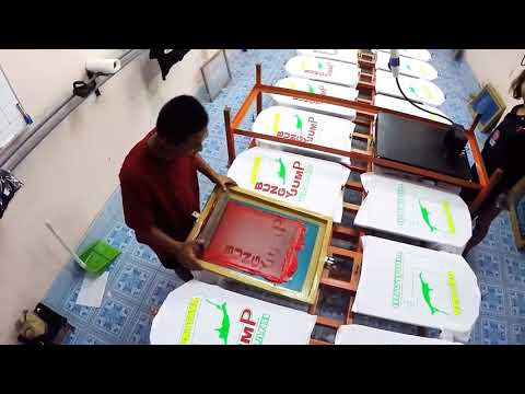 Screenprinting T shirts (ANK Fashion)