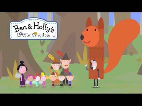 Королевство Бена и Холли - Огромная белка хочет съесть Эльфов и Фей