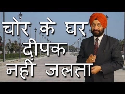 नेगेटिव सोच वाले लोग तरक्की नहीं कर पाते । Hindi Success Video   Motivational