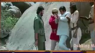 PMLN vs PTI in gujjar movie scenes (funny clip)