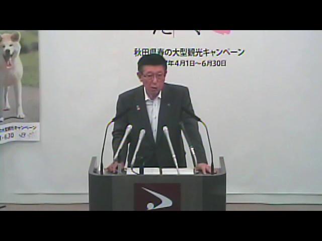 平成29年6月12日「知事記者会見」