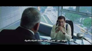 Dhoom 3 - فيلم الاكشن الهندى  Don 2006 720p BluRay مترجم | كامل