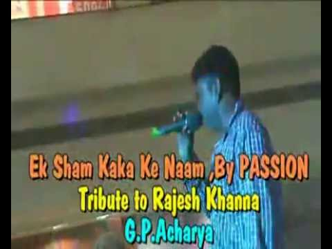 Is Se Pahale Ki Yaad Tu Aaye Ek Sham Kaka Ke Naam By Passion Manoj Sharma video