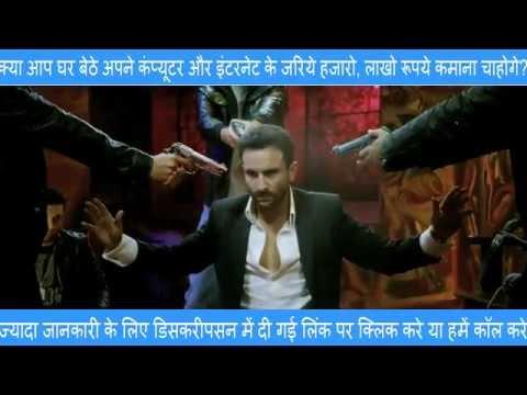 Agent Vinod: Trailer Agent Vinod | New Theatrical Trailer | Saif Ali Khan | Karina Kapoor