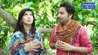New Eid song das Eida kevain kra by Singer Taimoor khan
