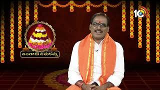 Bangaru Bathukamma Special Show |  Saddula Bathukamma
