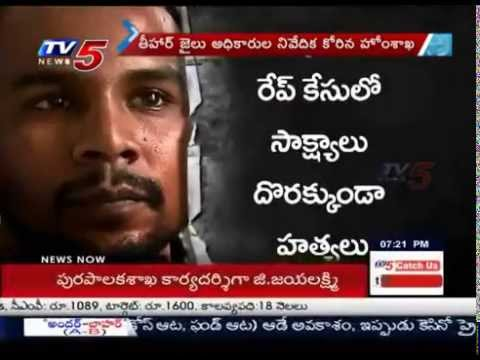 Exclusive Interview Details Of Nirbhaya Rapist : TV5 News Photo Image Pic