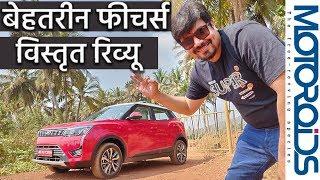 महिंद्रा XUV300 हिंदी रिव्यु - विस्तार में । Mahindra XUV300 Review in Hindi | Motoroids