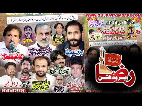 ???? Live Majlis | 2 Rabi ul Awal 2019 | Tiba Hamid Shah Gujrat ( www.Gujratazadari.com )