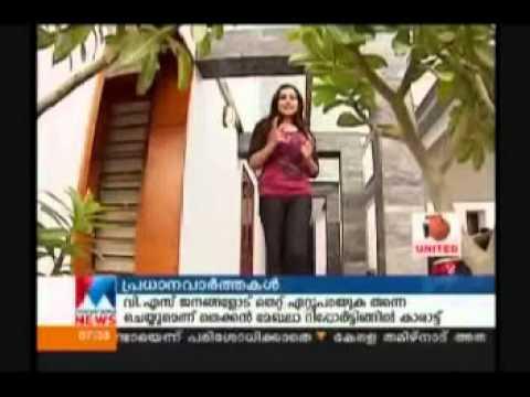 VEEDU PROGRAMME IN MANORAMA NEWS about alankar  part_1