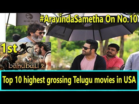 Top 10 highest grossing Telugu movies in USA I Aravinda  Sametha Beats Fidaa